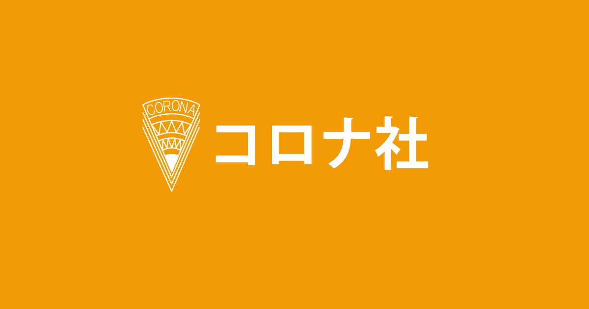 「4987072048986」検索結果 | アニメイト