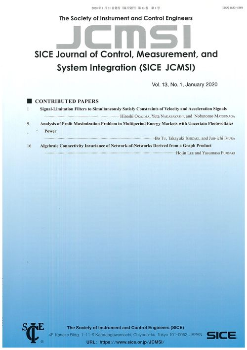 SICE Journal of Control, Measurement, and System Integration 13巻1号